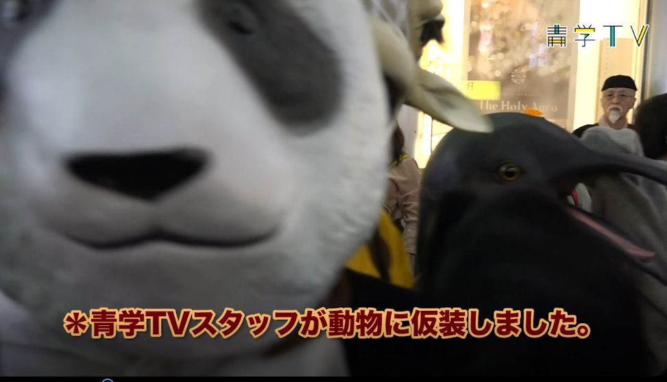 Shibuya Halloween 2018