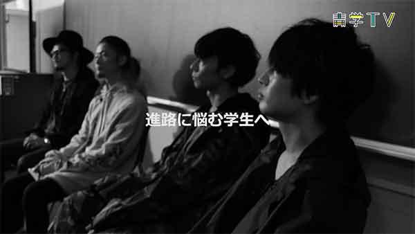 [ALEXANDROS] in 青学 Vol 4