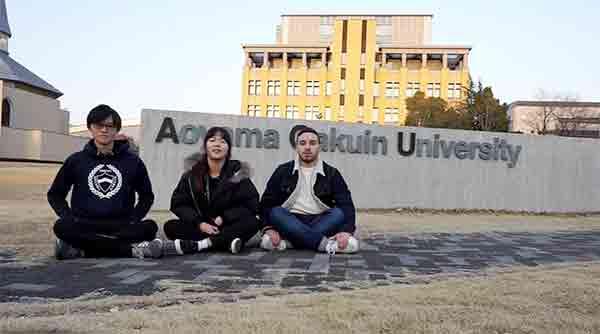 Why AGU 青山学院大学留学の魅力