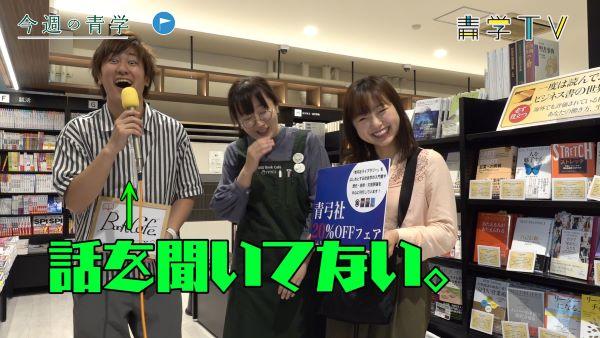 今週の青学20190529_BookCafeお得情報!