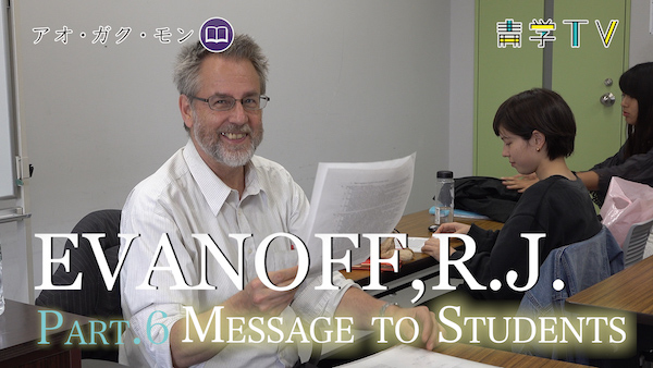 "EVANOFF,Richard J._part.6""Message to Students"""