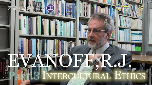 "EVANOFF,Richard J._part.3""Intercultural Ethics"""