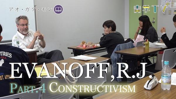 "EVANOFF,Richard J._part.4""Constructivism"""